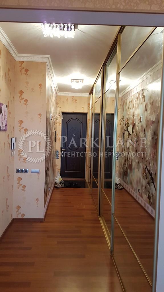Квартира вул. Народного Ополчення, 7, Київ, Z-815718 - Фото 9