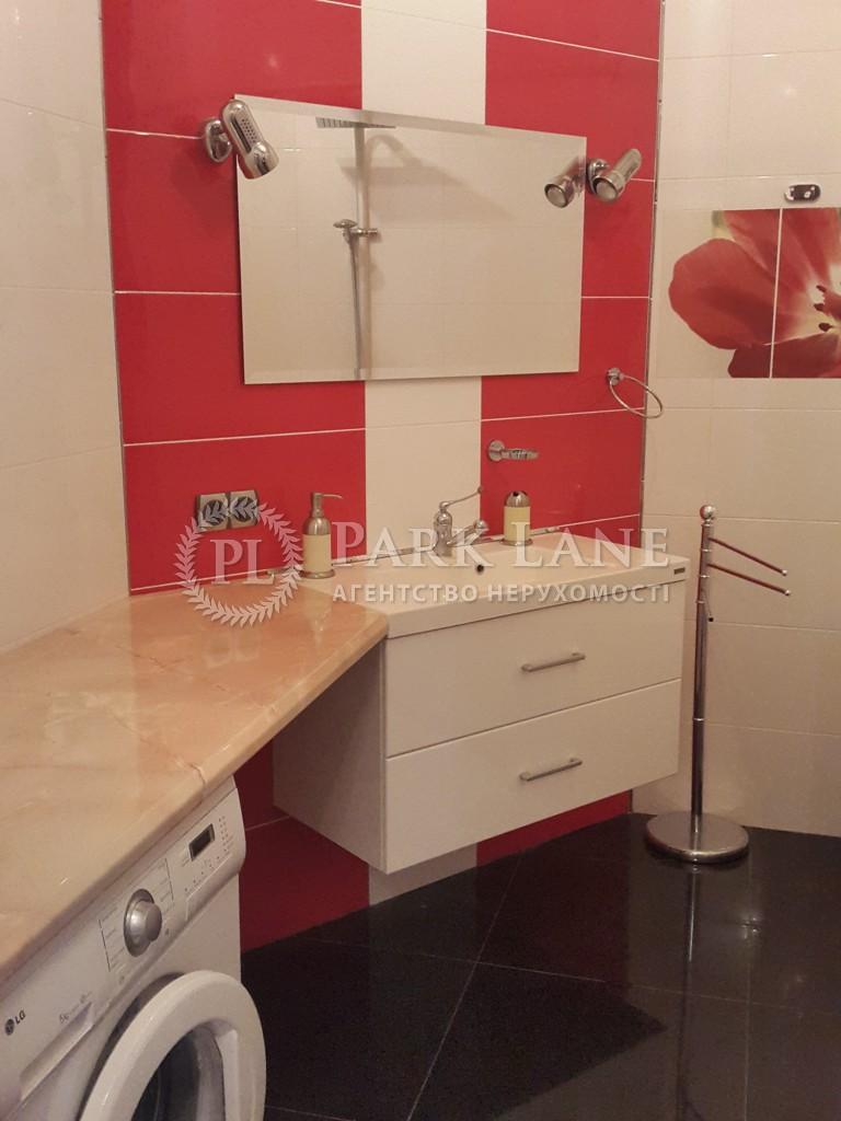 Квартира вул. Народного Ополчення, 7, Київ, Z-815718 - Фото 8