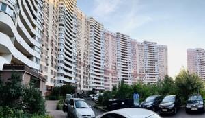 Квартира Z-758645, Пчелки Елены, 2, Киев - Фото 1