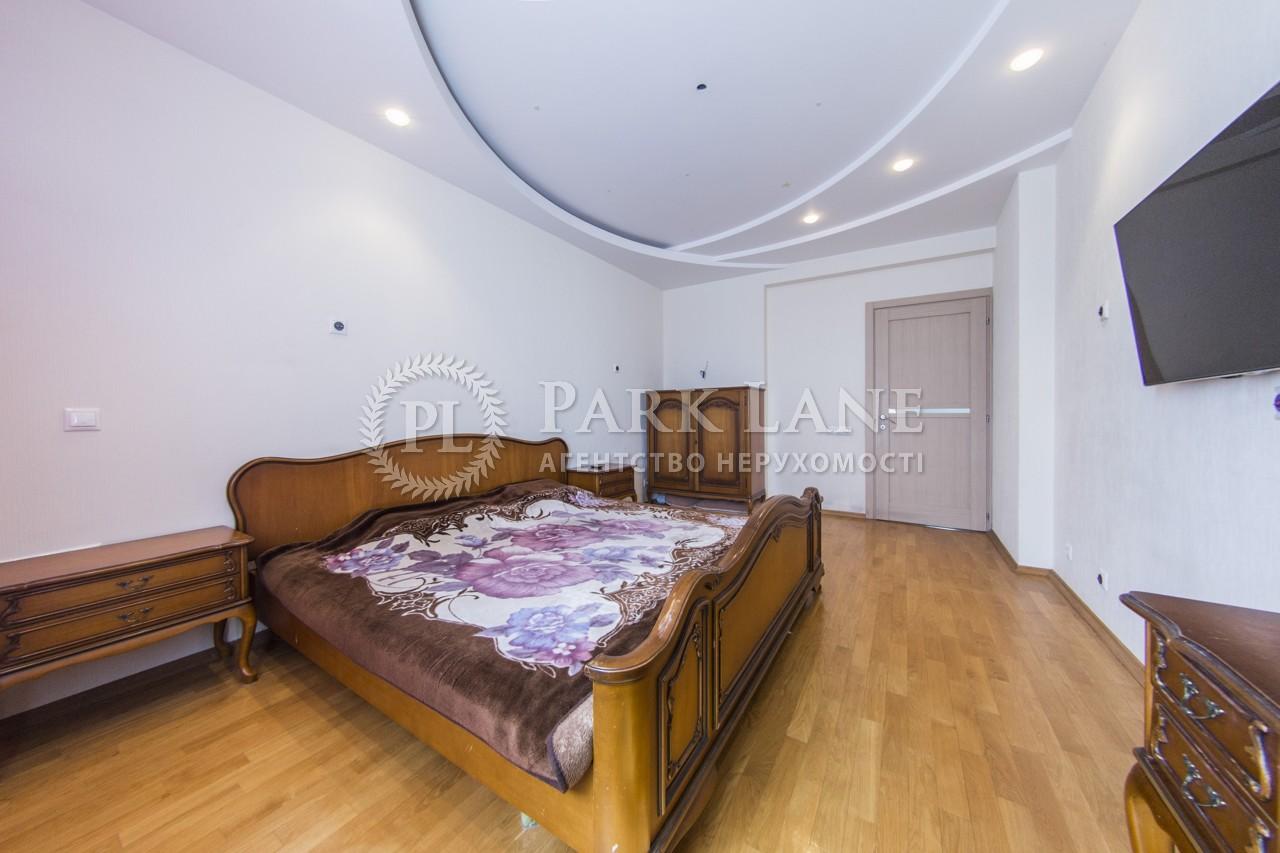 Квартира ул. Никольско-Слободская, 2в, Киев, R-28651 - Фото 12