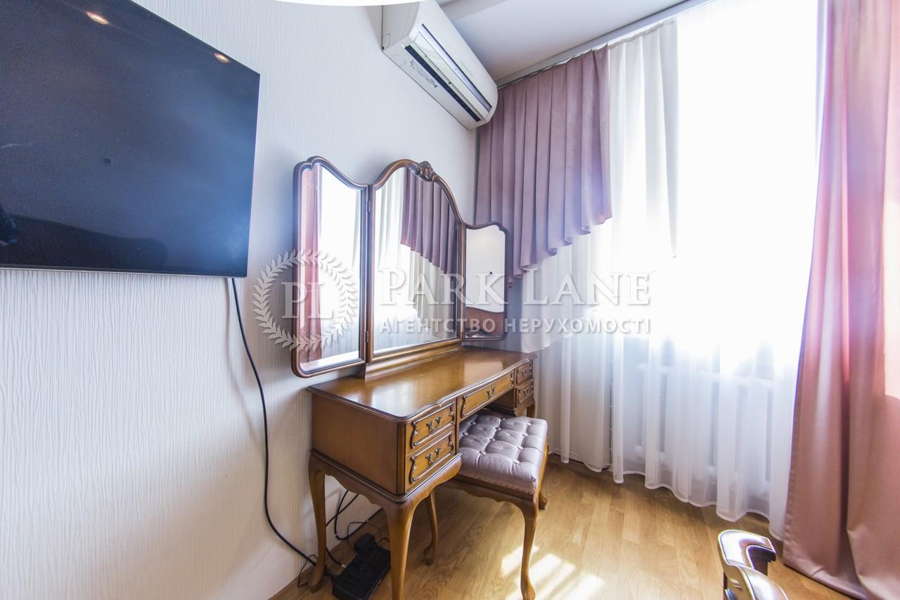Квартира ул. Никольско-Слободская, 2в, Киев, R-28651 - Фото 17