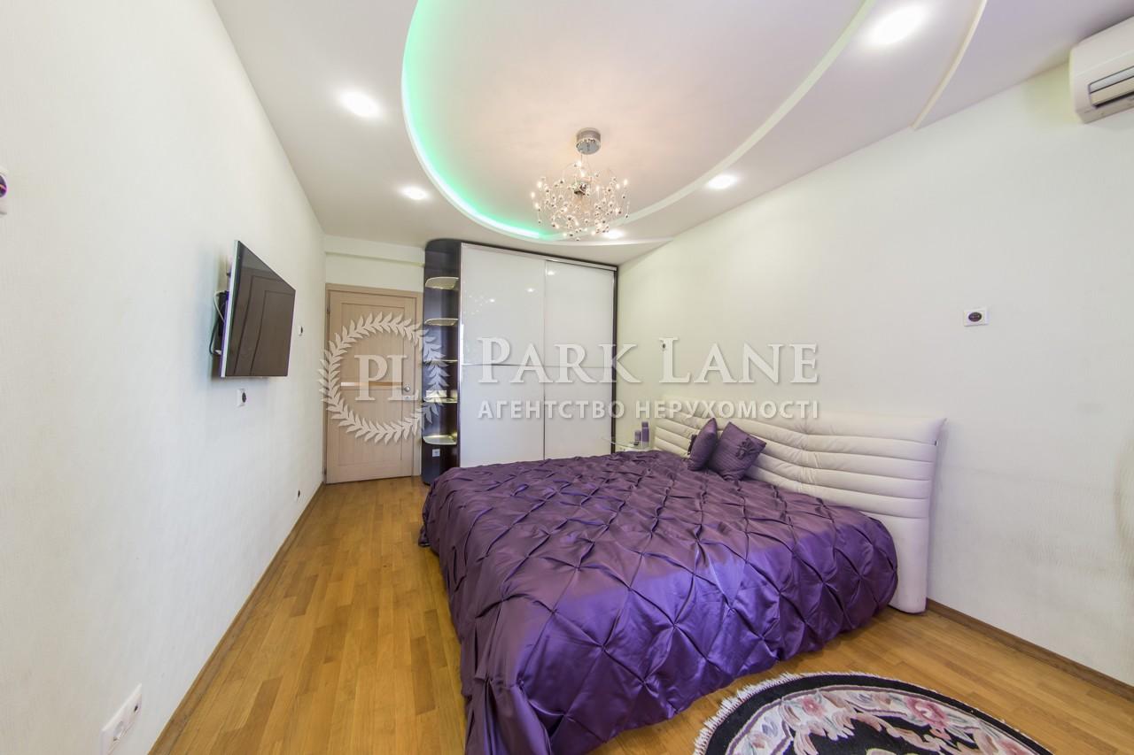 Квартира ул. Никольско-Слободская, 2в, Киев, R-28651 - Фото 16
