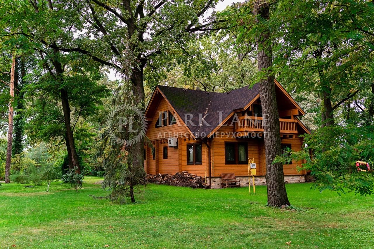 Будинок Пірнове, R-26824 - Фото 1