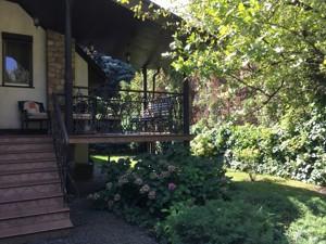 Дом B-99338, Козин (Конча-Заспа) - Фото 3