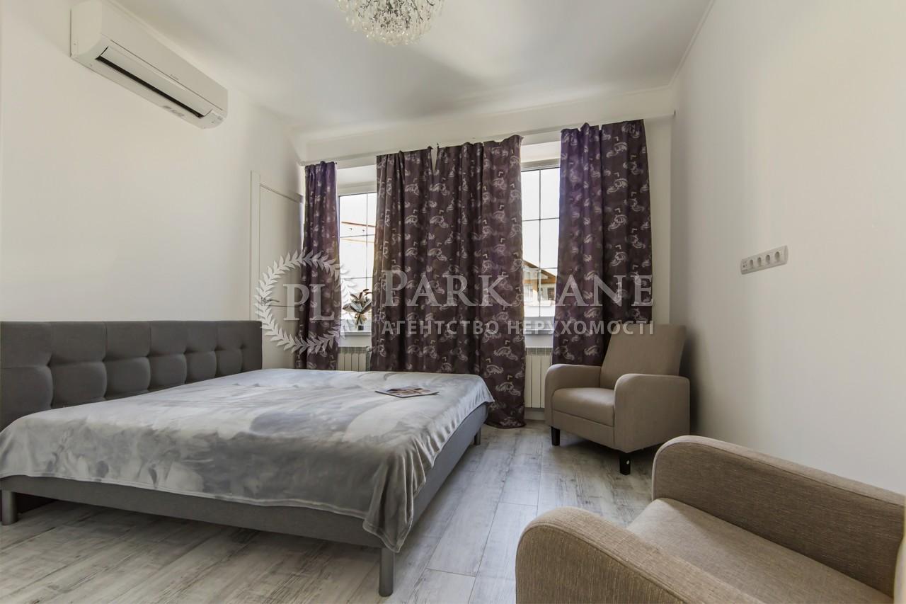 Квартира Докучаевский пер., 8, Киев, R-27795 - Фото 10
