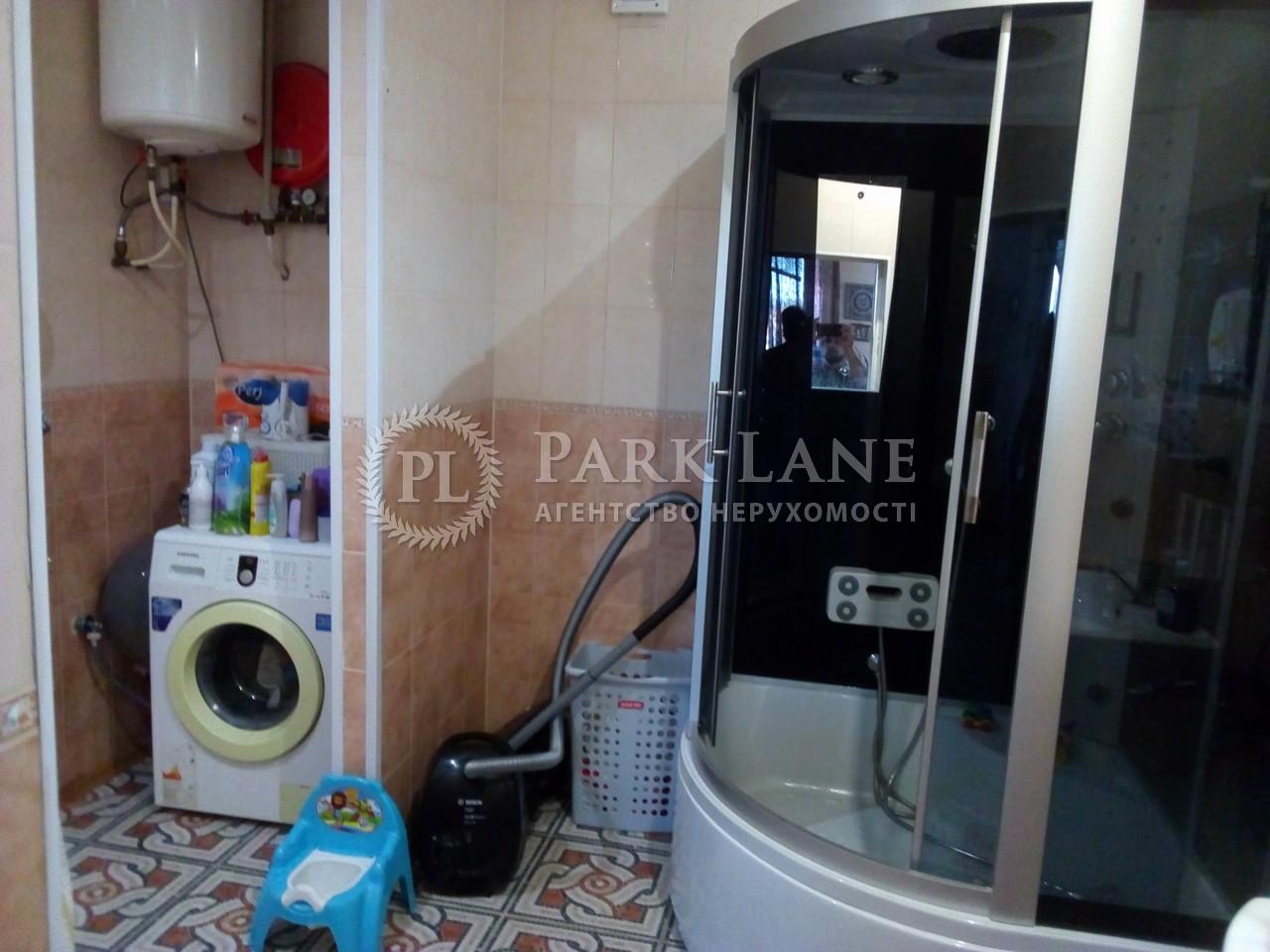Квартира ул. Владимирская, 10, Гатное, K-28306 - Фото 9