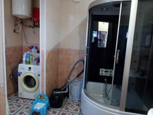 Квартира K-28306, Владимирская, 10, Гатное - Фото 10