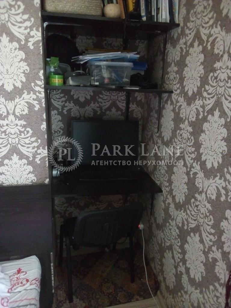 Квартира ул. Владимирская, 10, Гатное, K-28306 - Фото 7