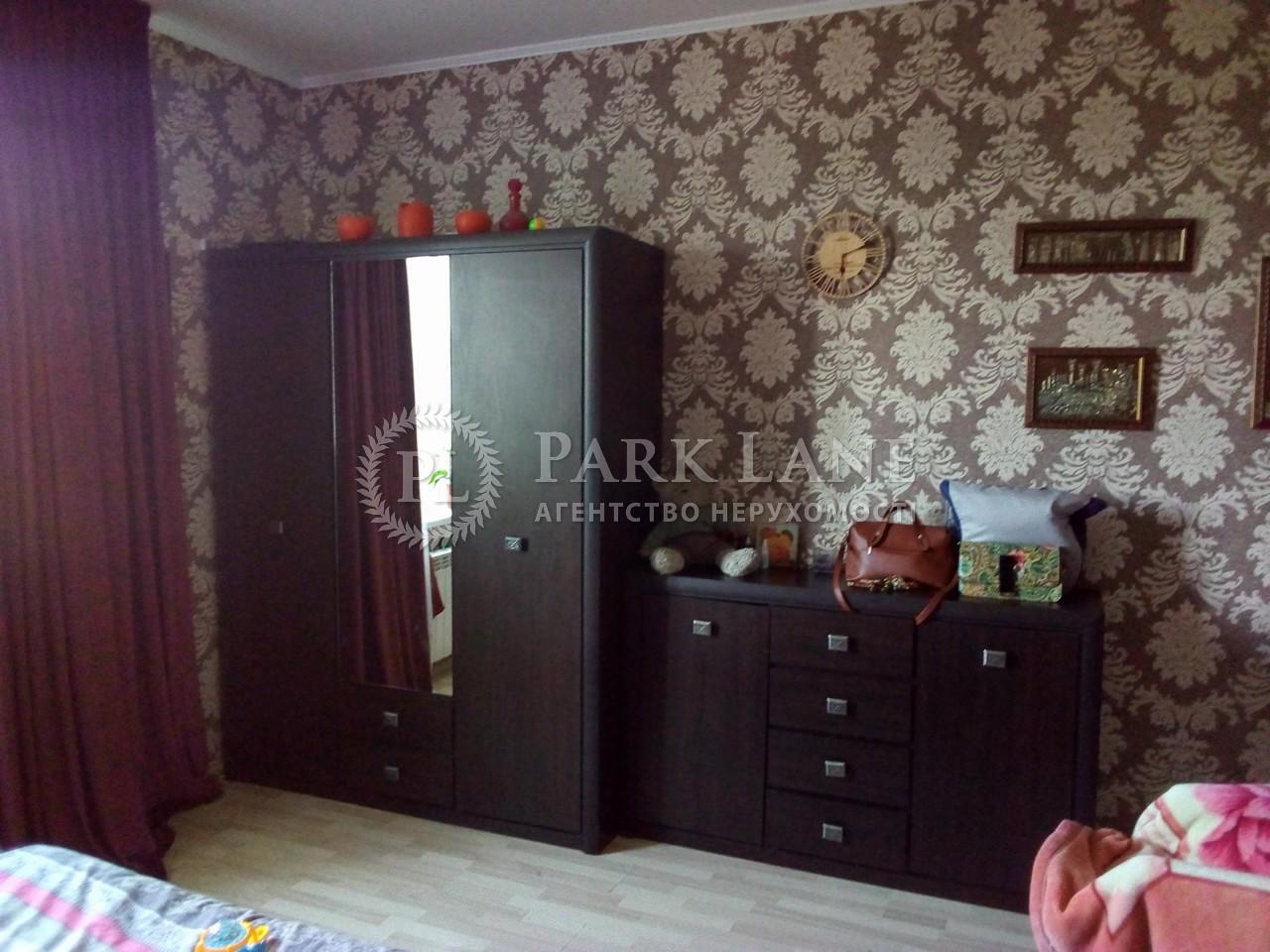 Квартира ул. Владимирская, 10, Гатное, K-28306 - Фото 6