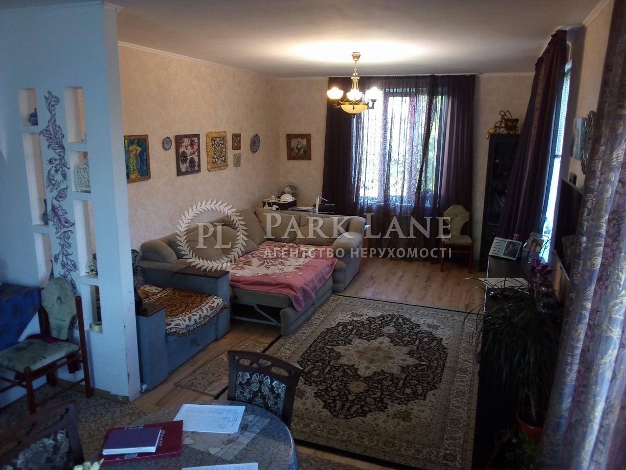 Квартира ул. Владимирская, 10, Гатное, K-28306 - Фото 3