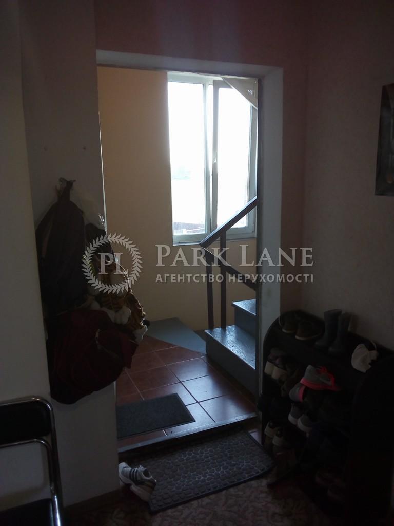 Квартира ул. Владимирская, 10, Гатное, K-28306 - Фото 10