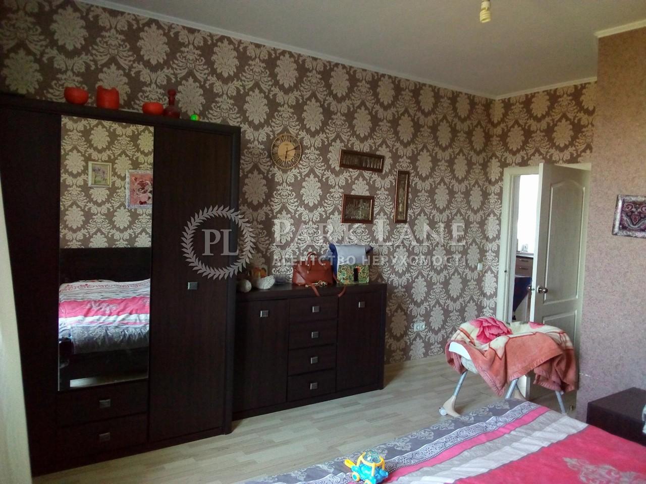 Квартира ул. Владимирская, 10, Гатное, K-28306 - Фото 5