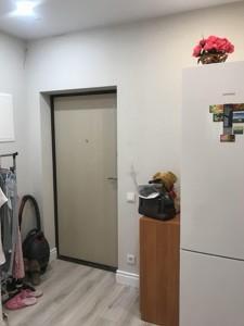 Квартира Z-563899, Драгоманова, 2б, Київ - Фото 11