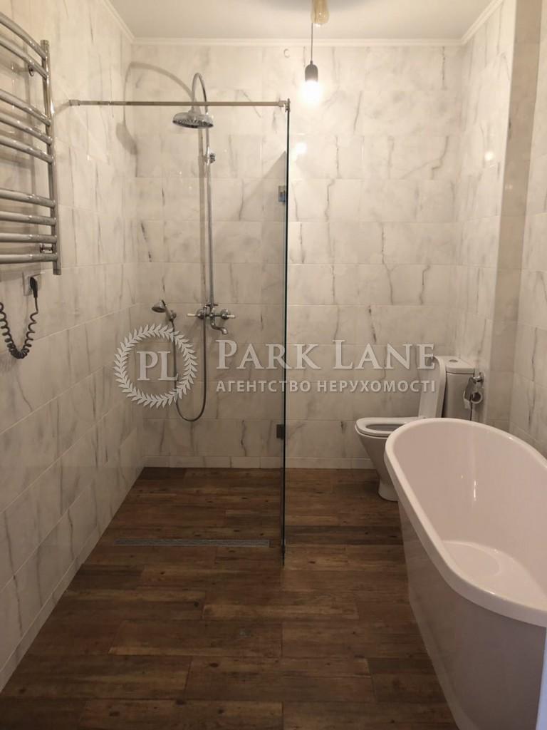 Квартира вул. Бендукідзе Кахи, 2, Київ, I-30274 - Фото 11