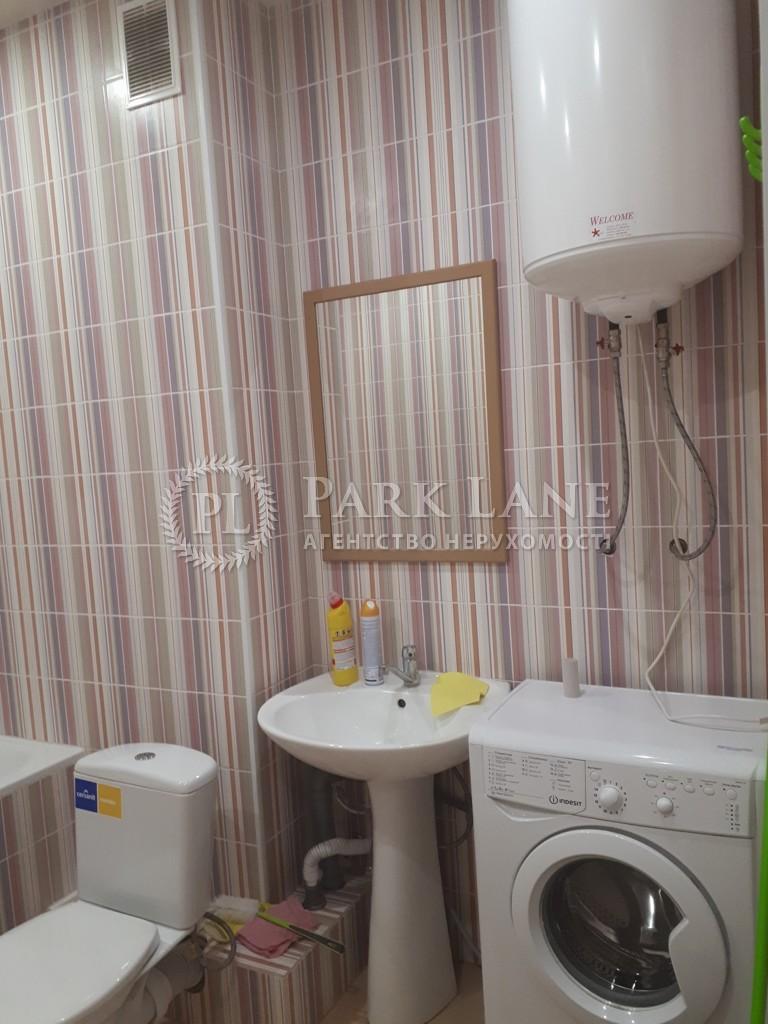 Квартира ул. Драгоманова, 2б, Киев, I-30229 - Фото 3