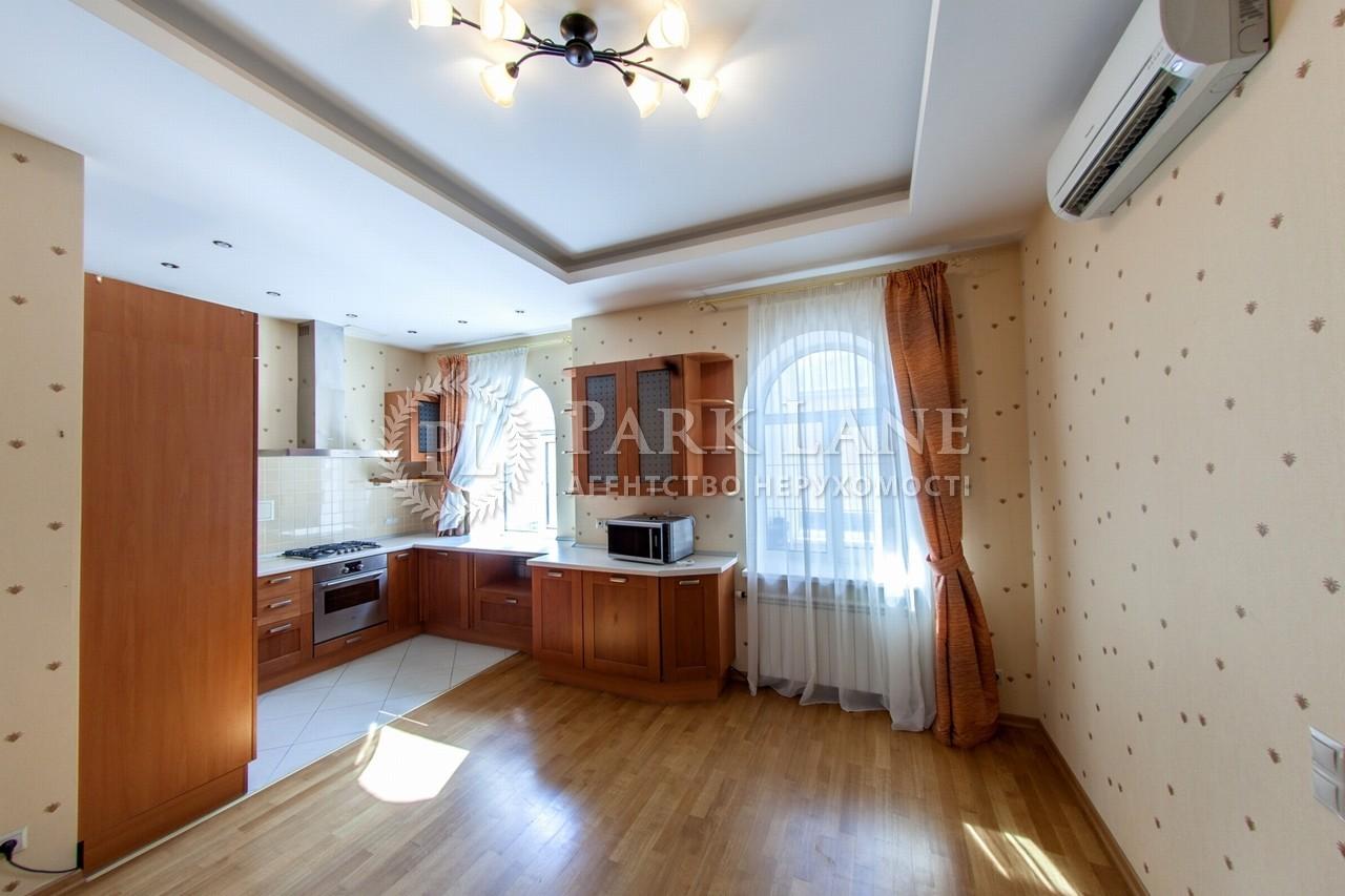 Квартира ул. Гончара Олеся, 67, Киев, I-30262 - Фото 14