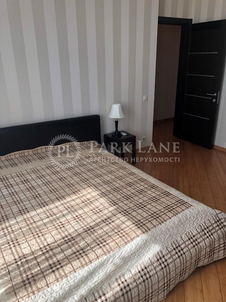 Квартира ул. Кудряшова, 20б, Киев, R-28093 - Фото 9