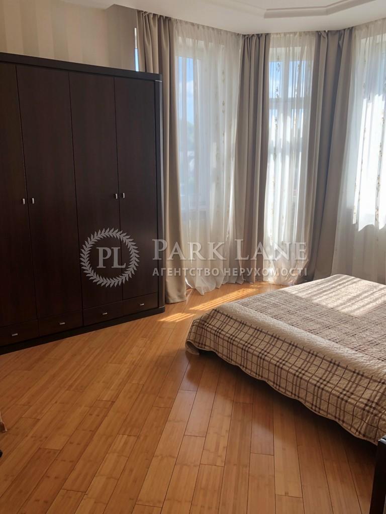 Квартира ул. Кудряшова, 20б, Киев, R-28093 - Фото 8