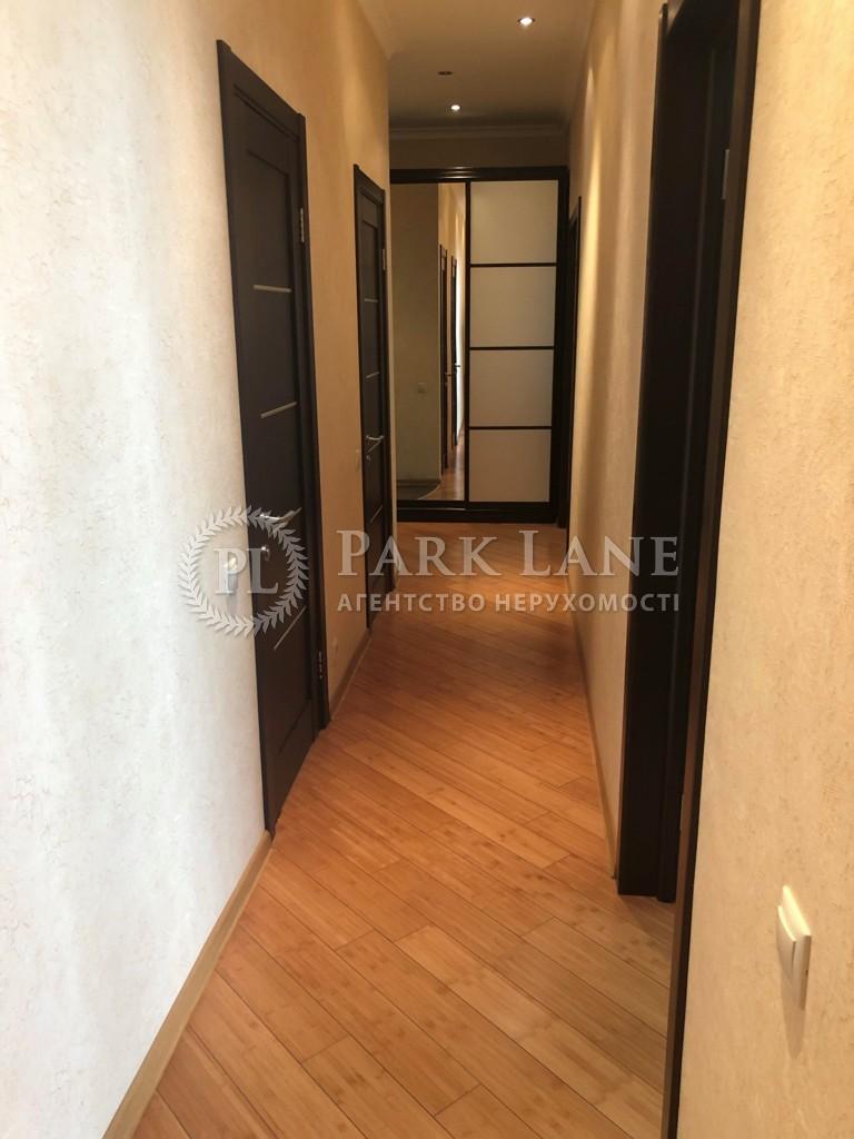 Квартира ул. Кудряшова, 20б, Киев, R-28093 - Фото 15