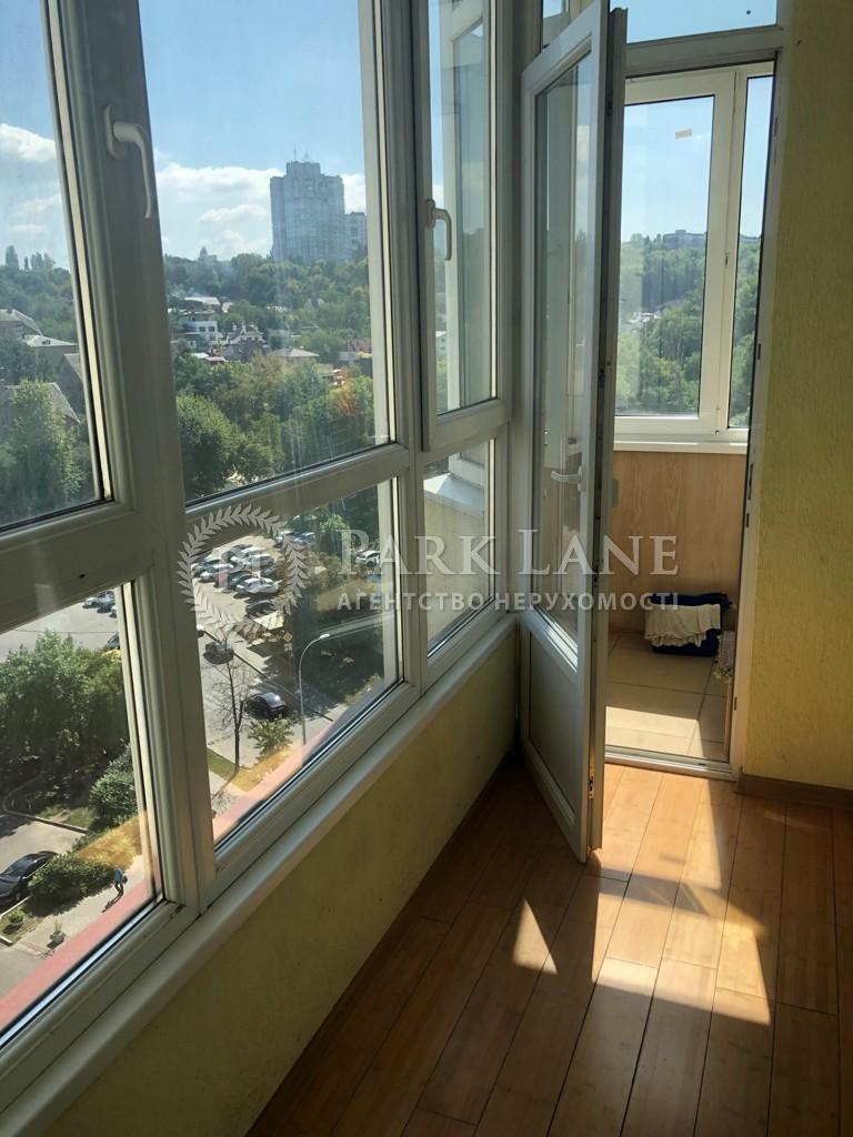 Квартира ул. Кудряшова, 20б, Киев, R-28093 - Фото 18