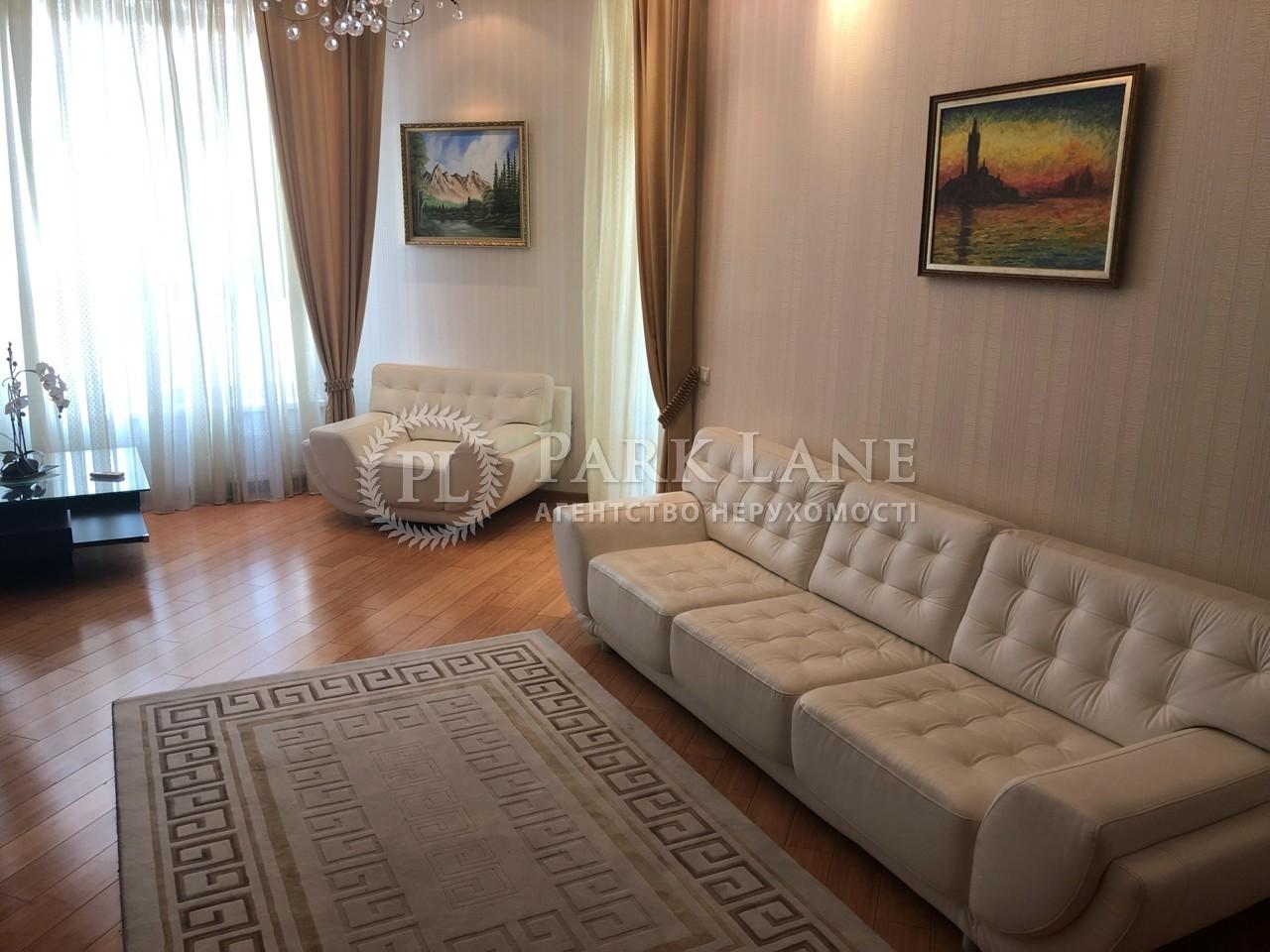 Квартира ул. Кудряшова, 20б, Киев, R-28093 - Фото 4