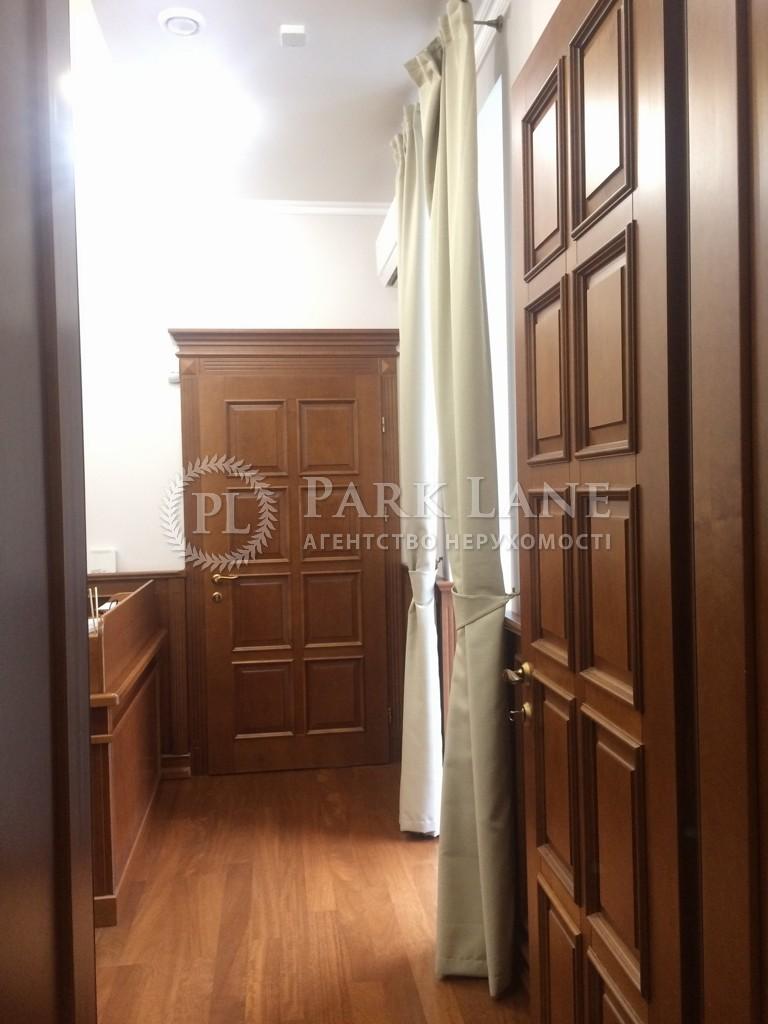 Дом J-27963, Ярославов Вал, Киев - Фото 12