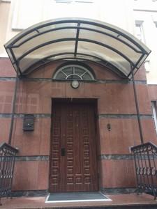 Дом J-27963, Ярославов Вал, Киев - Фото 19