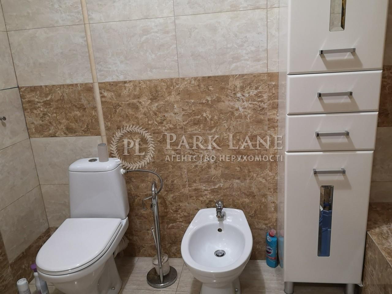 Квартира ул. Голосеевская, 13, Киев, N-21184 - Фото 14