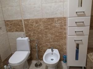Квартира N-21184, Голосеевская, 13, Киев - Фото 17