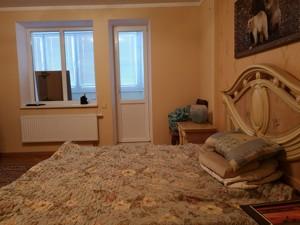 Квартира N-21184, Голосеевская, 13, Киев - Фото 13