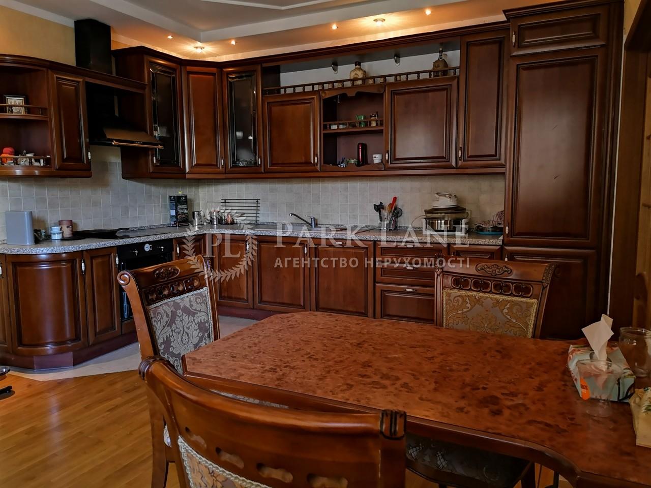 Квартира ул. Голосеевская, 13, Киев, N-21184 - Фото 11