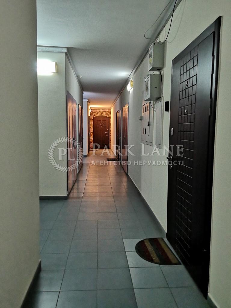 Квартира ул. Голосеевская, 13, Киев, N-21184 - Фото 20