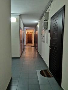 Квартира N-21184, Голосеевская, 13, Киев - Фото 23