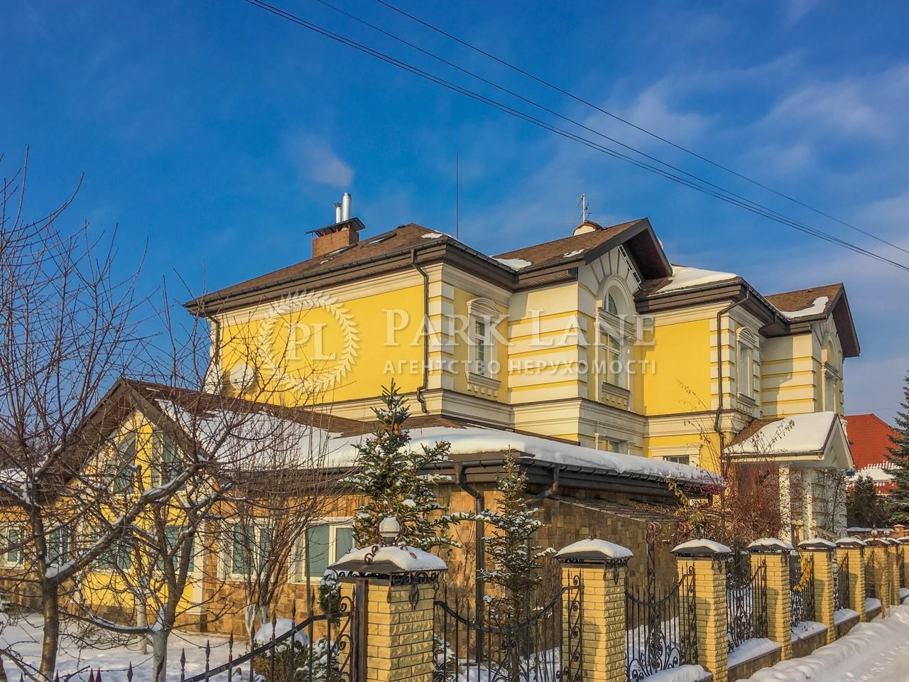 Будинок вул. Сонячна, Лісники (Києво-Святошинський), N-21193 - Фото 1