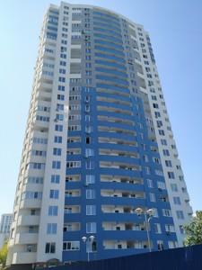 Квартира Z-778489, Харьковское шоссе, 188, Киев - Фото 1