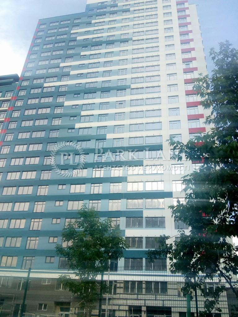 Apartment Sverstiuka Evhena (Raskovoi Maryny) St., 6, Kyiv, R-28594 - Photo 1