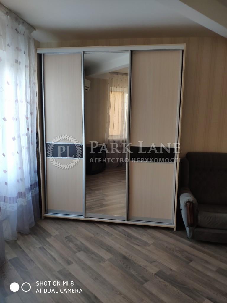 Квартира ул. Златоустовская, 1, Киев, J-17801 - Фото 6
