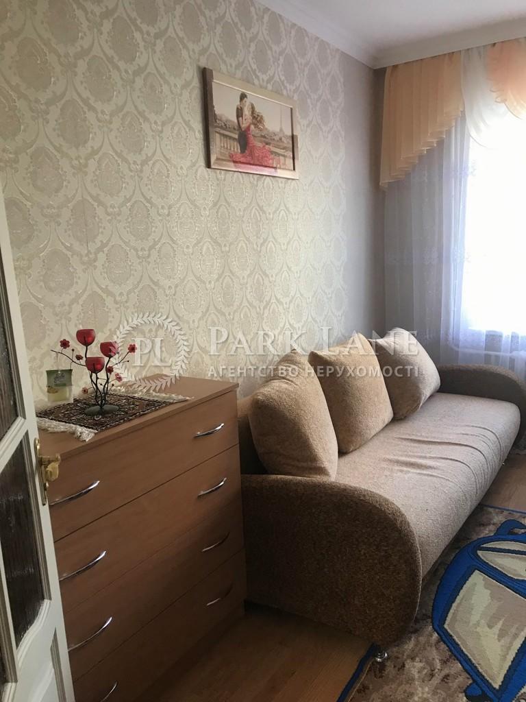 Квартира ул. Якубовского Маршала, 7, Киев, G-34521 - Фото 7