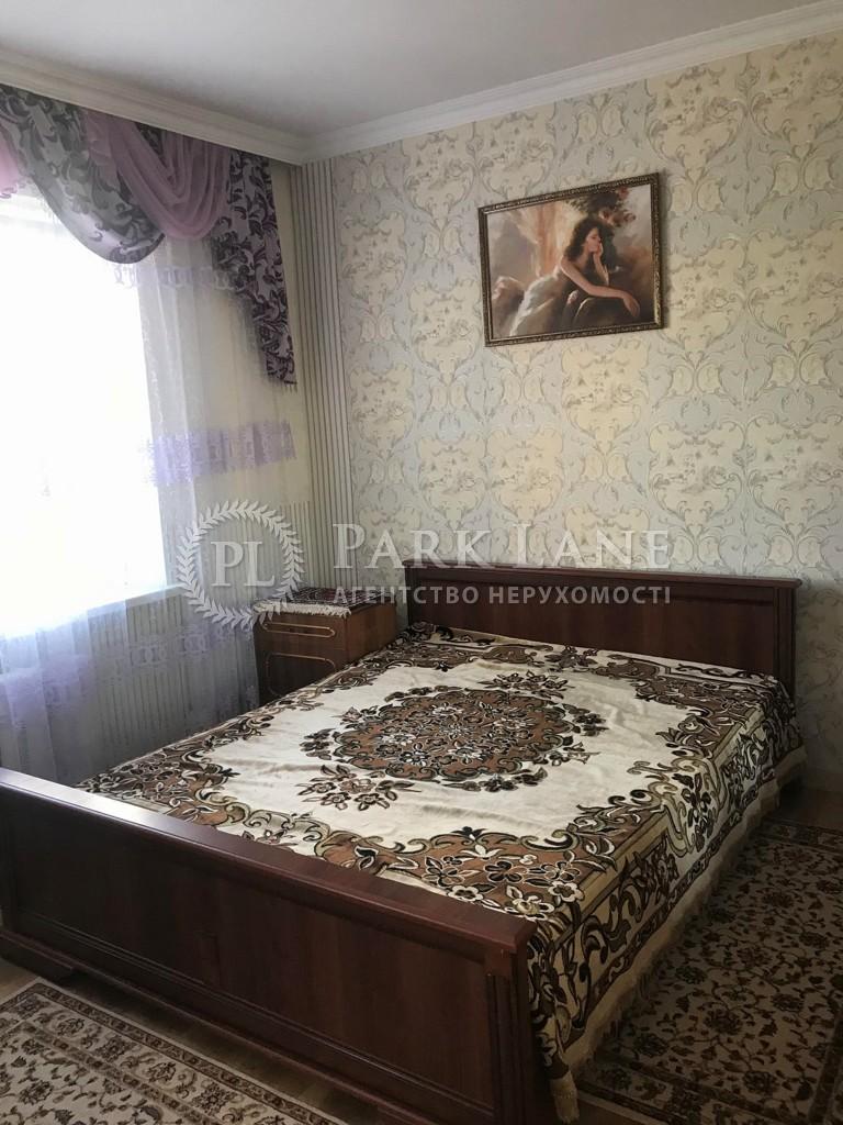 Квартира ул. Якубовского Маршала, 7, Киев, G-34521 - Фото 6