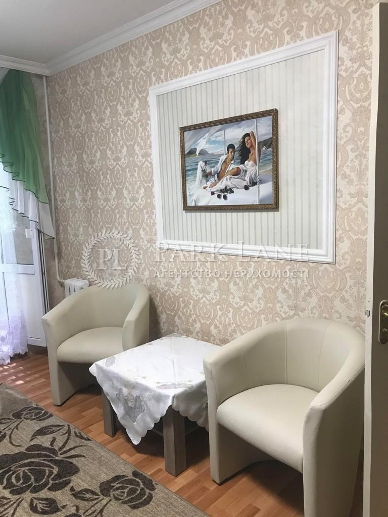 Квартира ул. Якубовского Маршала, 7, Киев, G-34521 - Фото 4