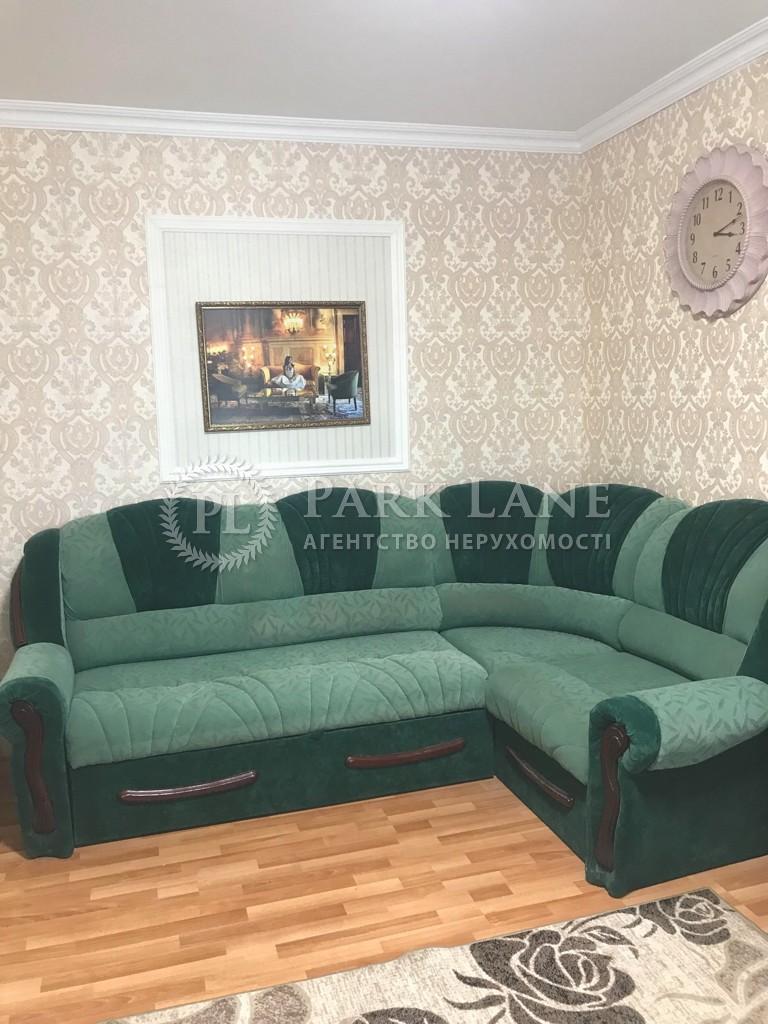 Квартира ул. Якубовского Маршала, 7, Киев, G-34521 - Фото 3