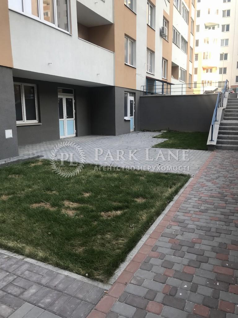 Нежилое помещение, ул. Данченко Сергея, Киев, R-28220 - Фото 8