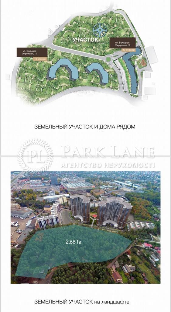 Земельный участок ул. Большая Окружная, Петропавловская Борщаговка, N-21196 - Фото 1