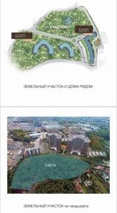 Земельный участок N-21196, Большая Окружная, Петропавловская Борщаговка - Фото 1