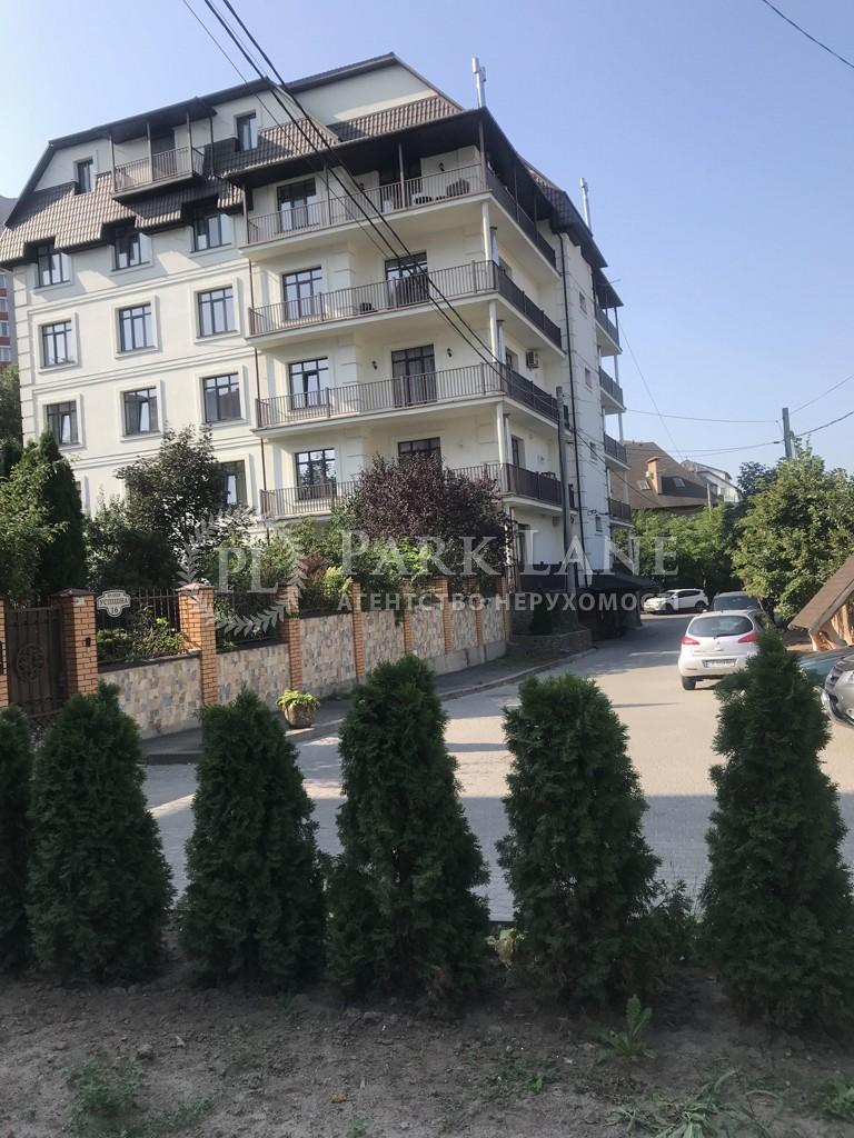 Квартира вул. Творча, 57, Київ, Z-558697 - Фото 1