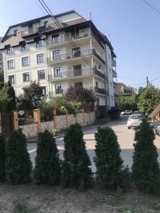 Коммерческая недвижимость, Z-600701, Творческая, Голосеевский район