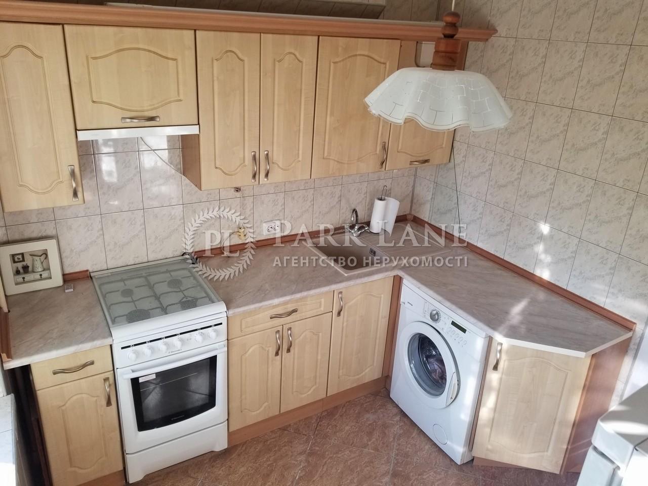 Квартира вул. Братиславська, 40, Київ, Z-528413 - Фото 7