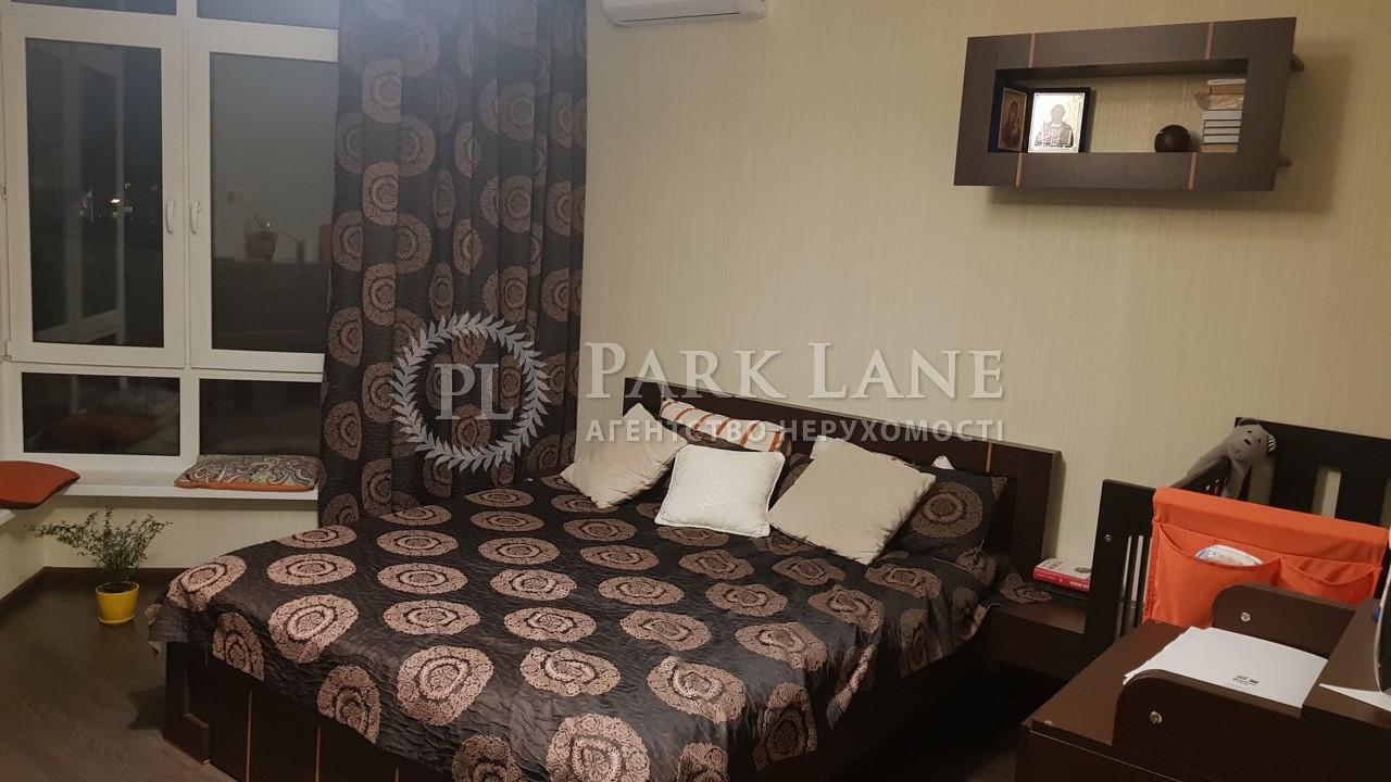 Квартира ул. Сикорского Игоря (Танковая), 4б, Киев, Z-596915 - Фото 3