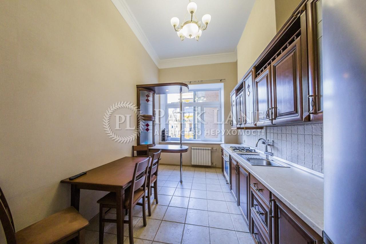 Квартира ул. Большая Васильковская, 38а, Киев, X-28140 - Фото 11