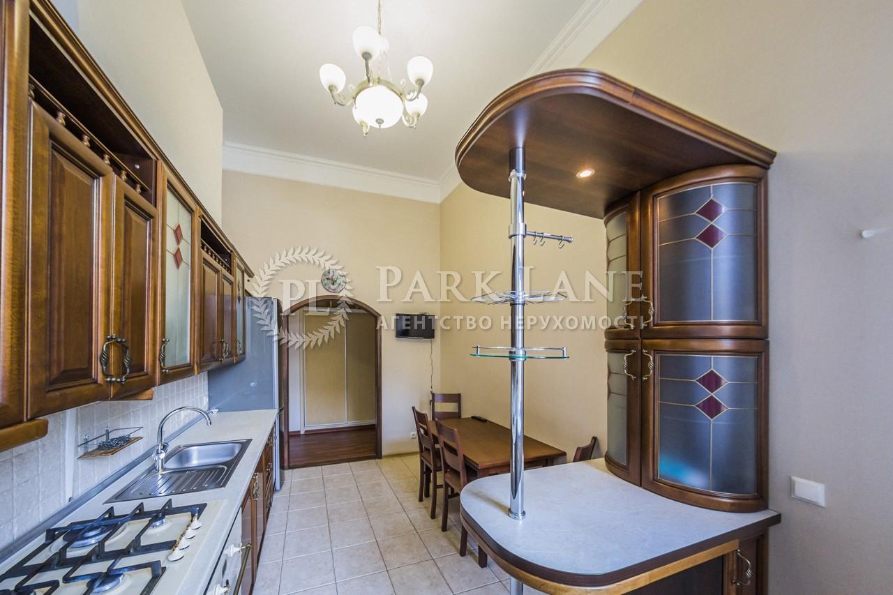Квартира ул. Большая Васильковская, 38а, Киев, X-28140 - Фото 12